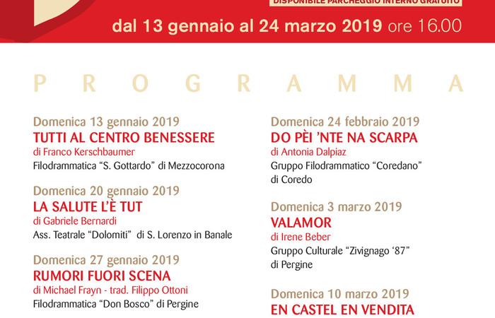 La Vetrina del Teatro Co.F.As. 2018
